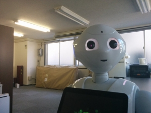 pepper_office